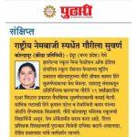 News 32