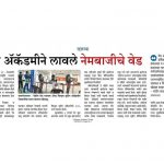 News 33